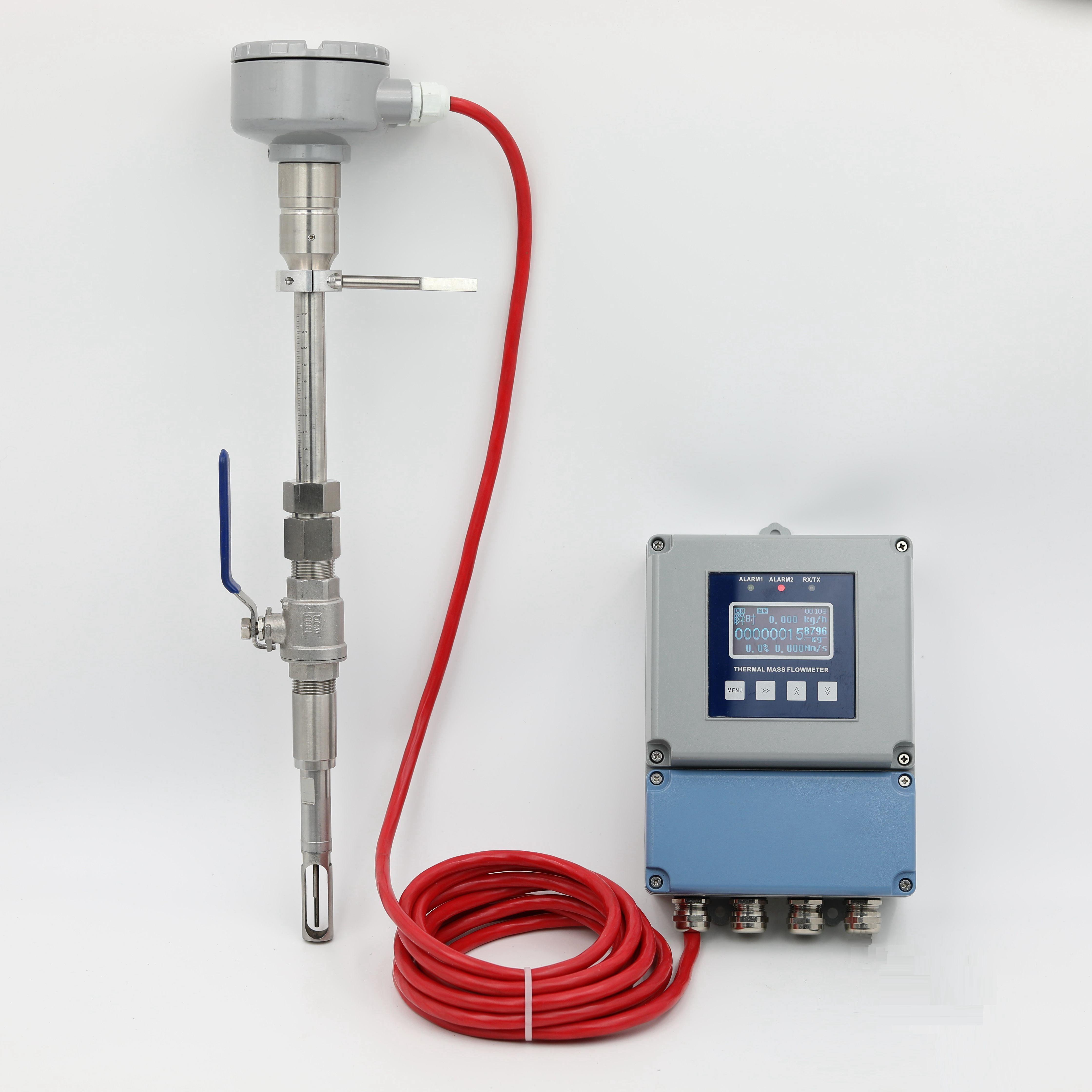 分体插入式热式气体质量流量计
